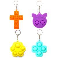 Многоцветная декомпрессионная игрушка цепь ключевой цепь милая корова четыре листа клевера здание кошачья ког