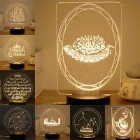 Party Decoration USB Powered Creative 3D EID Mubarak LED Night Light Table Lamp For Ramadan Drop Ship