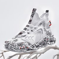Men's high-top woven mesh casual shoes 2021 Arch hollow sole Chinese style oil painting design size 39-47