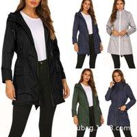 contrast Lulu same color waist slim casual hooded medium length waterproof windbreaker coat