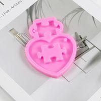 DIY 실리콘 몰드 심장 퍼즐 키 체인 실리콘 금형 DIY 케이크 장식 수지 Gumpaste 퐁당 설탕 공예 금형 801 B3
