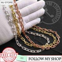 Стерлинговое серебро 925 для женщин Hardwear Series Chain Link Charm Small U Type Ожерелья Роскошный Бренд T Ювелирные Изделия