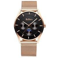 Montre Biden 0122 퀄리티 시계 온라인 샵 ESE 운동 레저 쿼츠