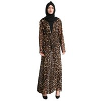 Latest Design Sexy Maxi Dress Long Sleeve Dubai Kaftan For Women Front Open Abaya Casual Dresses