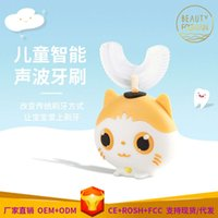 automatic rechargeable lazy silicone children's U-type electric toothbrush