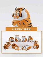 52Toys Bu2ma Panghu Tiger Box Box Action Figure Figure Art Jouet Desk Car Room Decoration Cadeau Anniversaire
