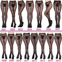 Womens Sexy Fishnet Tights Jacquard Weave Seamless Pantyhose Yarns Garter Grid Fish Net Stockings Hose Sexy Lingerie Collant X0521