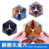 Перевернуть волшебные кубические магии бесконечные формы декомпрессионный игрушечный подарок детские когнитивные разведывательные игрушки