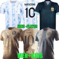 2021 아르헨티나 개념 축구 유니폼 마라 도나 특별 배지 황금 요소 Messi 축구 셔츠 20 21 Dybala 축구 셔츠 Aguero Icardi Copa America