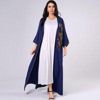 Abaya Muslim Fashion Dresses Women Bottoming Vest Maxi Dress With Cardigan Robes Phoenix Embroidery Islam Kaftan Vestidos Ethnic Clothing