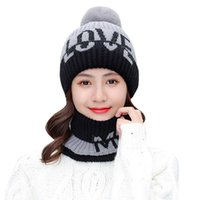 Knit Beanie Solid Color Hat Pompom Winter Windproof Warm Ski Cycling Cap Caps & Masks