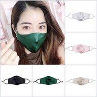 50pcs DHL Free Ultra-thin 19mm Double-layer Silk Mask 100% Mulberry Silk Sunscreen Dustproof Anti-allergic Mask