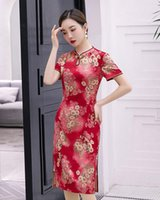 Women Bride Marry Satin Cheongsam Wedding Party Toast Straight Knee-Length Chinese Dresses Sweet Print O-Neck Novelty Qipao Gown Ethnic Clot