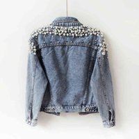 DesignerWomen Denim Jacket Pearls Beading Fashion Jeans Coat Loose Long Sleeve Jackets Spring Autumn Womens Basic CoatsBalencaiga
