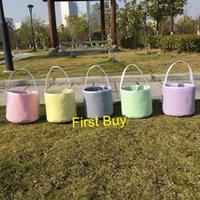 선물 포장 50pcs / lot 도착 Seersucker 스트라이프 부활절 양동이 5 색 혼합 바구니 어린이 토트