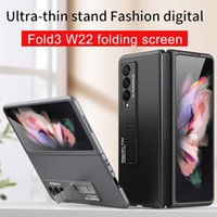 Ultra Thin PC Hard Stand Cell Phone Cases For Samsung Z Fold 3 5G W22 Fold3 Full Coverage Anti-fall Fold Cover