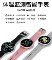 K21 Watch Smart Armband 1.3 Full Touch Runde Bildschirm Temperatur Herzfrequenz Blutdrucküberwachung Sport Wasserdichte Bluetooth