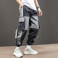 Cargo Pants Men Joggers Streetwear Harem Fashion Casual Techwear Hip Hop Oversize Male Trousers Japanese Korean Stylish Men's