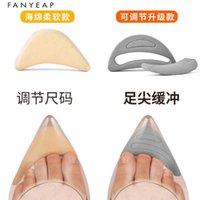 1 쌍을위한 앞발 삽입 패드 하이힐 발가락 플러그 하프 스폰지 신발 쿠션 피트 필러 insoles 안티 통증 패드