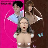 Мужские формирователи тела кроссвета силиконовые женские реалистичные кожи маска поддельные D стакан молочной железы для перекрестного транспорта транссексуал Masquerade Fetish Tran