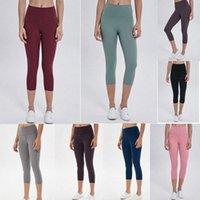 Lu Kesintisiz Bayan Lulu Yoga Tayt Suit Capri Pantolon Yüksek Bel Hizala Spor Orta Buzağı Yükseltme Hips Spor Giymek Elastik Fitness Tayt Egzersiz 02 257s #
