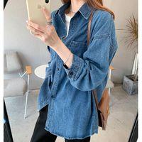 Women's Jackets Ins Denim Shirt Solid Jacket Jeans Bomber For Women Coats Female Outwear Coat Harajuku Plus Size Streetwear Gothic