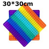 30 * 30 سنتيمتر دفع فقاعة تململ لعب rainbow حجم كبير الفاضح لعبة الأطفال التعليمية سيليكون لعب الاطفال سطح المكتب لعبة هدية