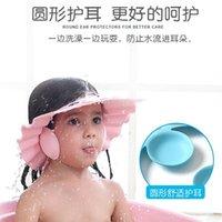 Chapeau de baignoire de bain de bain de bain de bain de bébé pour bébés ajustable