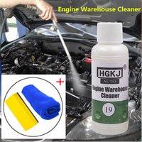 중유 자동차 청소 키트 케어 # PY10 어셈블리를 제거하는 엔진 구획 클리너
