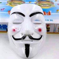 Halloween V-Word VENDETTA Mask Men's Flower Face Maquillaje Bola Horror Adulto Death Team Props Batch