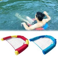 Summer Floating Water Hammock Lounge Bed Pool Float Mat Recl...
