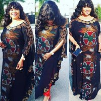 Ethnic Clothing Black African Dress For Women Dashiki Rhinestones Print Gowns Long Ruffle Batwing Sleeve Evening Night Party With Vest