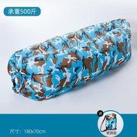 Camping Gonfiabile Divano Lazy Bag 3 Stagione Ultralight Down Sleep Dea Lounger Lettino Lettino Trending Prodotti Mobili da campo
