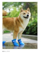 Dog Apparel Cute Shoes Fashion Summer Rain Boots Puppy Pet Feet Hunde Schuhe Waterproof DD6D131
