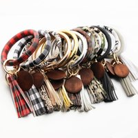 High Quality PU Leather Wristlet Key Rings Bracelet Bangle Big O Loop Keychain Bracelets With Tassel Hand Chain Bangles Kimter-Q41FZ