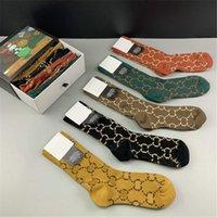 5 цветов женские носки высокой эластичности мягкие сенсорные женские чулки подарок на день рождения для девушки модные чулоки