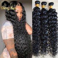 Human Hair Bulks Water Wave Bundles Bulk Buy 5Pcs/Lot 10Pcs/Lot Brazilian Remy Double Weft Extension 20 22 24 26 28 Inches