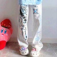 Spodnie damskie Capris Baggy spodnie o wysokiej zawartości