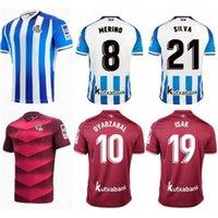 2021/22 Real Sociedad Silva Soccer Jersey 2022 # 7 Portu Illarra Willian J. Merino Uniforme para hombre # 10 Oyarzabal Januzaj Itak Camisetas de fútbol