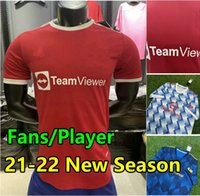 2021 2022 Manchester Pogba Soccer Jersey Ventilados Versão do jogador B.Ferrnandes United Rashford Cavani Lingard Utd Fouch Greenwood James 21 22 Camisetas de Futebol