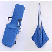 غطاء كرسي الشاطئ 9 ألوان صالة كراسي بطانيات محمولة مع مناشف حزام طبقة مزدوجة بطانية سميكة