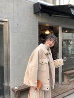 Erken Bahar Anti Koyun Derisi Ceket Kadın Gevşek Peluş Gömlek Ceket Wiccon Turn-down Yaka Kısa Ofis Bayan Kadın Ceketler