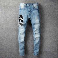 Cruz Jeans para homens 2021 High Street Chrome Homme Loose Corações Retas Calças Moto Calças Hip Hop Men's
