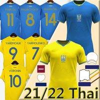 2021 2022 أوكرانيا لكرة القدم الفانيلة المنزل الأصفر