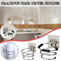 Hair Dryer Holder Blower Organizer Adhesive Wall Mounted Nail Free No Drilling Stainless Steel Spiral Stand For Bathroom Kitchen Faucets