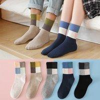 Üst Tüp Renk Eşleştirme Çorap Kadın Japon Damalı Çift Pamuk Unisex Erkekler ve Kadınlar için Erkek