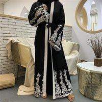 Donsignet Muslim Dress Fashion Mesh Stitching Embroidery Loose Lace-up Cardigan Robe Dubai Abaya Turkey Long Belt Ethnic Clothing