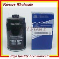 319222B900 2.2L CRDI 정품 터보 디젤 연료 필터 현대 산타페 31922-2B900 31922 2B900
