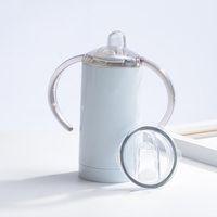 DIY 12oz sublimação direta Tumbler Sippy Cup tampa e lida com caneca de aço inoxidável com chupeta plana tampas de leite de bebê