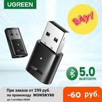 UGREEN USB Bluetooth 5.0 Transmitter Receiver 4.0 Adapter Dongle aptx Wireless Earphone PC Music Audio Bluetooth 5.0 Adapter